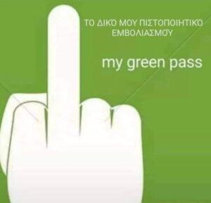 Cyprus Safepass