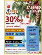 Pet Parade Paralimni